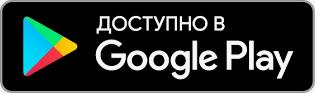 Личный кабинет Вивус: вход на официальном сайте